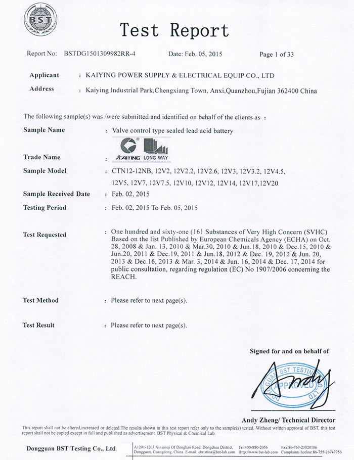 Product certificate-LongWay Battery Manufacturing Co , Ltd